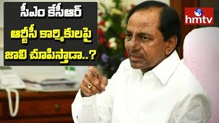 TSRTC Row : CM KCR Review Meeting Latest Updates | hmtv Telugu News