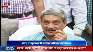 Manohar Parrikar - 4 time Goa CM and ex-defence minister, no more thumbnail