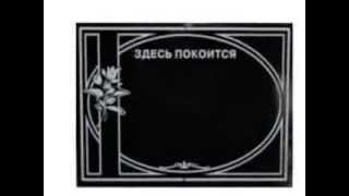 Аксессуары для похорон(ТД «ВЕГА» - прямые поставки искусственных цветов из Китая по оптовым ценам, аксессуары для изготовления..., 2014-01-20T18:32:03.000Z)