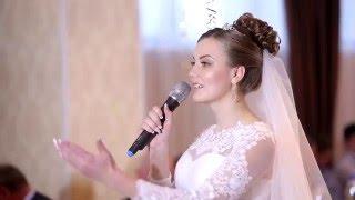 Свадьба Алексея и Любови 14.11.15 (Благодарность мамам)