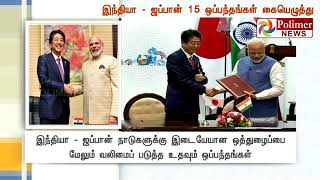 India - Japan signs 15 Agreements in the summit | Polimer News