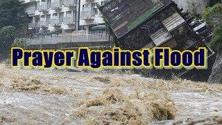 Prayer Against Flood and Typhoon