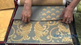 видео Интернет магазин тканей в Москве