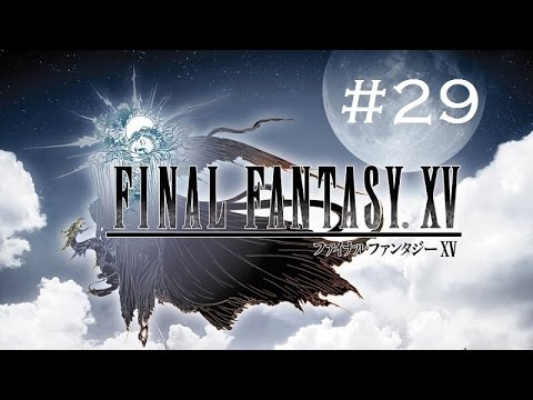 Final Fantasy XV 15 part 29 - The never ending hallway