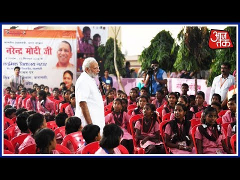 PM Modi Spends Time With Children At A Kashi School On His 68th Birthday | 10Tak