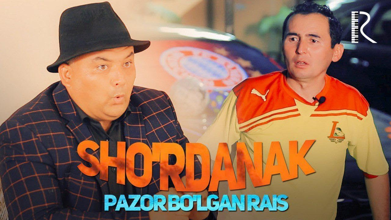 Sho'rdanak - Pazor bo'lgan rais | Шурданак - Пазор булган раис (hajviy ko'rsatuv) 201