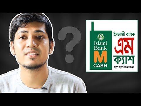 MCash - Islami Bank ( IBBL ) Mobile Banking A To Z