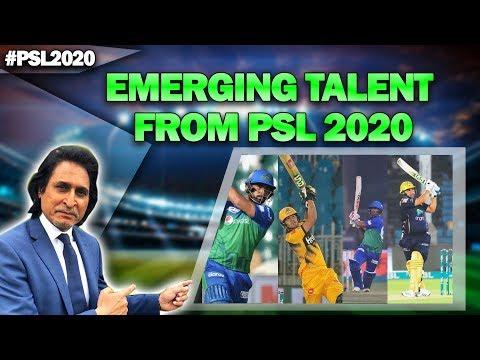 Emerging Talent From PSL 2020   Ramiz Speaks