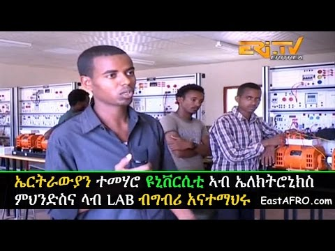 Eritrean Students at EIT Engineering Lab