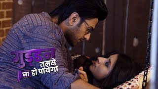 Guddan - Tumse Na Ho Paayega - 15th February 2019 | Upcoming Twist | Zee Tv Guddan Serial News 2019