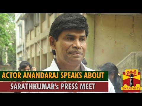Actor Anandaraj Speaks about Sarathkumar's Press Meet held at Madurai - Thanthi TV