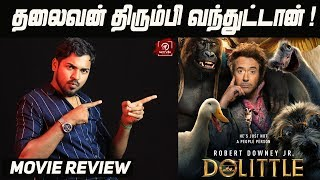 படம் செமஜாலி - DoLittle Movie Review | Robert Downey | #SRKLeaks | #Nettv4u
