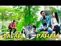 Download SALAH PAHAM - @rasmajaya MP3