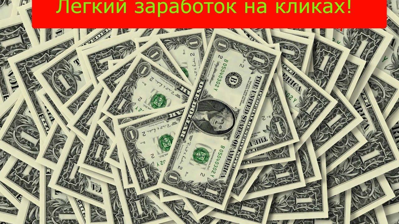 Сайты где платят за картинки