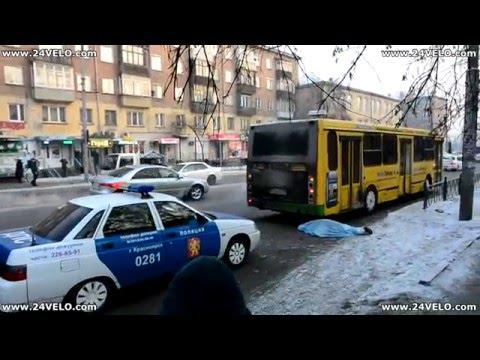 ДТП с летальным исходом. Автобус задавил девушку насмерть.