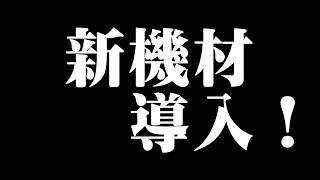 【ぶらり散歩】遂にHERO6で新生活始まる! 府中大國魂神社参拝 thumbnail