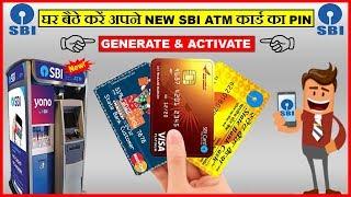 How to Generate SBI ATM/Debit Card PIN Through - ATM Machine & Net Banking