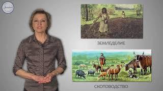 История 6 класс.  Древнейшие народы на территории России