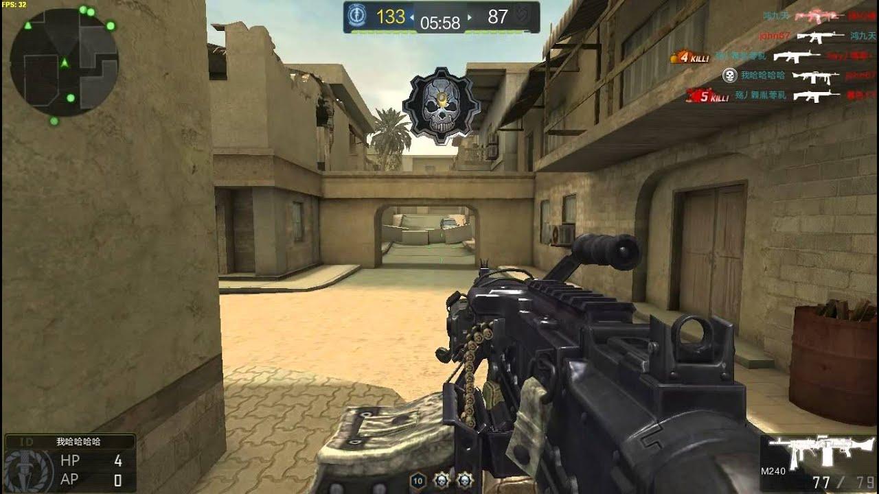 War Of Zombies Online FPS Beta test - YouTube
