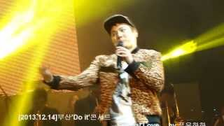 [2013.12.14]휘성(Wheesung)&거미(Gummy)- Special Love(Fancam)