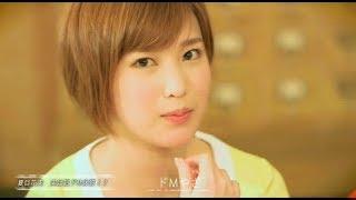 夏目花実 タレコミの女 【恵比寿マスカッツ】 夏目花実 動画 8