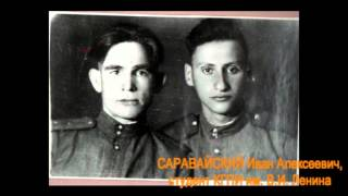 Учителя-ветераны Великой Отечественной войны