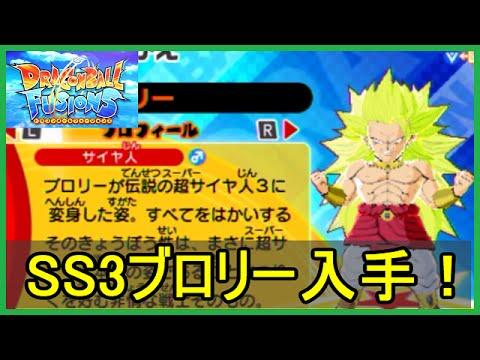 【新品】3DS ドラゴンボールフュージョンズ(初回封入特典付)( 年8月4日発売) :85660:一休さん ...