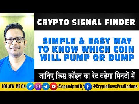 Cryptocurrency Bitcoin & Altcoin Trading Signal Finder. जानिए किस कॉइन का रेट बढेगा मिनटों में