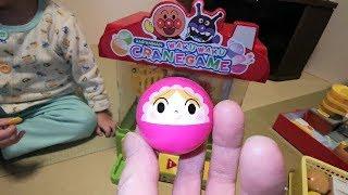 【おもちゃ】アンパンマンわくわくクレーンゲーム☆Anpanman WakuWaku Crane Game 4K【Toy】