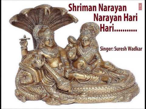 Shriman Narayan Narayan Hari Hari Full Audio Song Juke Box I Hari Dhun By Suresh Wadkar
