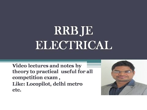 Rrb je 2017 electrical top questions