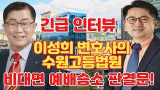 ■ 전파방송 : 이성희…