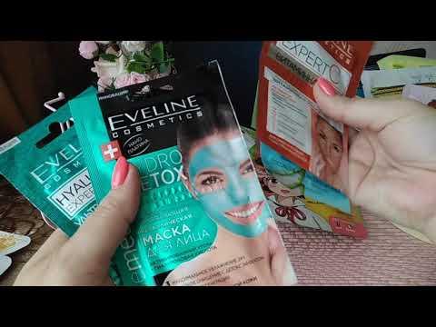 Мои маски для лица /Тканевые /Фаберлик /Avon /Корея
