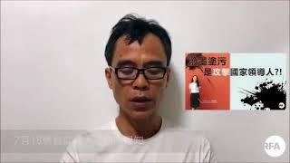 Download Video 董瑶琼父亲董建彪发声明,要求探望女儿被公安带走 MP3 3GP MP4