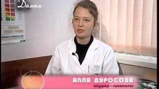 видео Простуда во время беременности. Что делать если простудились. Опасные препараты.