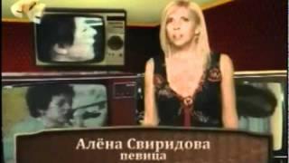 История российского шоу-бизнеса (2001) - t.A.T.u. (15-08-10)