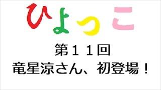 ひよっこ 第11回 「連続テレビ小説 ひよっこ Part1 (NHKドラマ・ガイ...