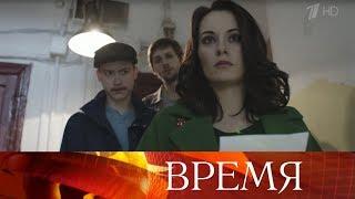 На Первом канале выходит многосерийный фильм «Гадалка».