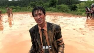 イ・ミンホの骨太アクション!映画『江南ブルース』メイキング映像