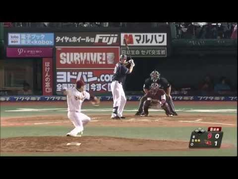 2013 NPB Plays Of The Year