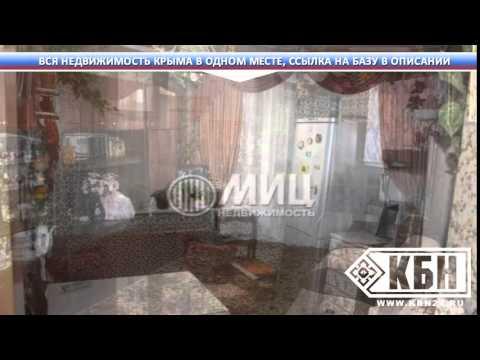 Крым Штормовое Ветеран недвижимость участки у моря - YouTube
