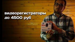 видео PlayMe MINI