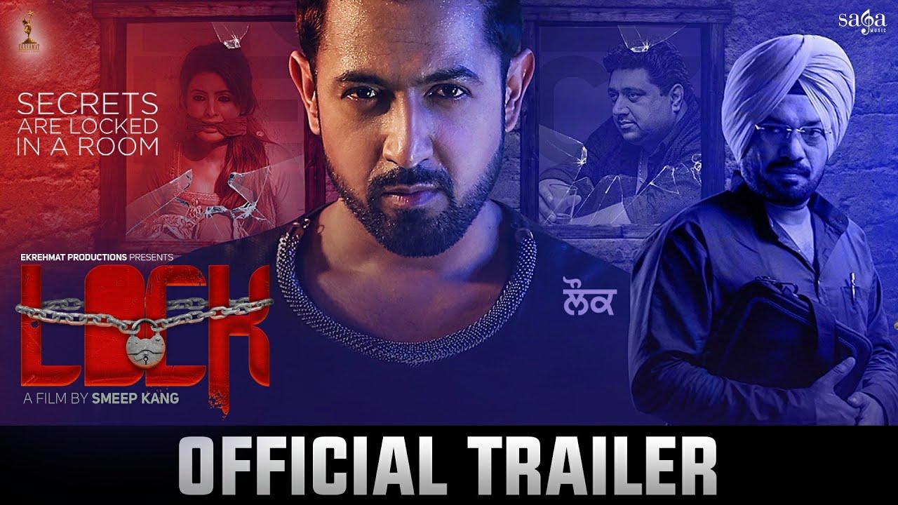 Gippy Grewal : Lock (Official Trailer) | Latest Punjabi Movies  2016 | Unlocking on 14 Oct