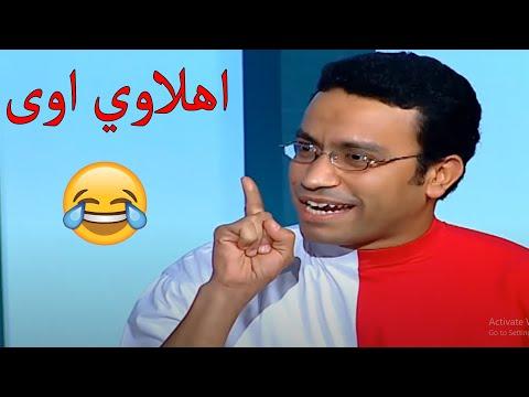 حال المشجع المتعصب لما يطلع على التليفزيون ..شوفوا رامزى عمل ايه ????