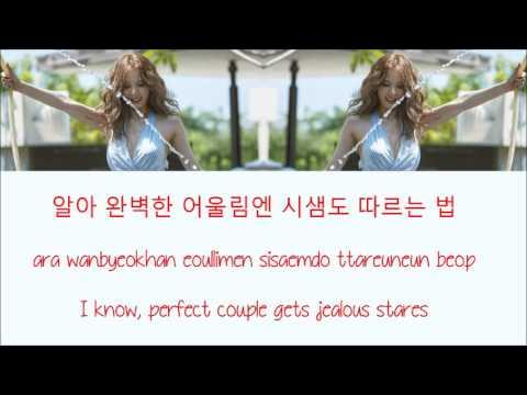 Hyuna - Morning Glory feat. Qim Isle [Hang, Rom & Eng Lyrics]