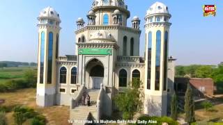 Hafiz Tahir Qadri, New Naat 2017   Beautifull Naat Sharif Rabi Ul Awal, Naat Alb