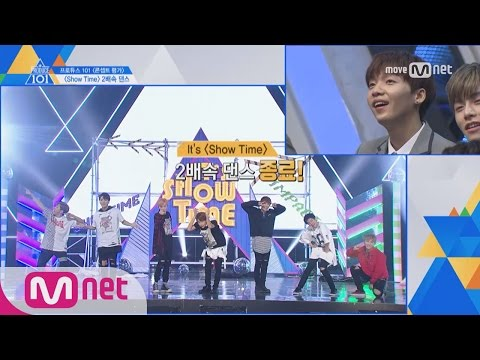PRODUCE 101 season2 [101스페셜] Show Time 2배속 댄스 @콘셉트 평가 170609 EP.10