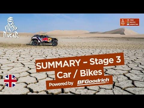 Summary - Car/Bike - Stage 3 (Pisco / San Juan de Marcona) - Dakar 2018