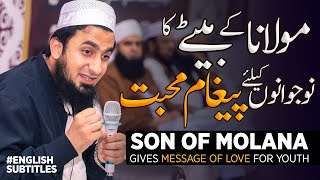 Son of Molana Tariq Jamil gives Message of Love for Youth | Jamia Al Hasanain