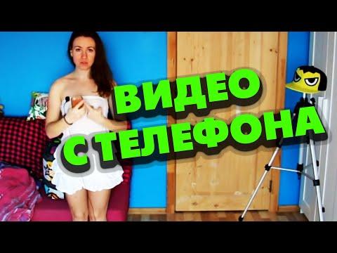 Скачать Ютуб видео -